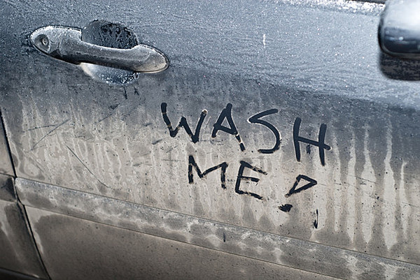 Send Us Your Msty Message For A Chance To Win A Car Detail